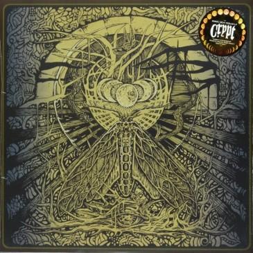 Crypt - Crypt - LP