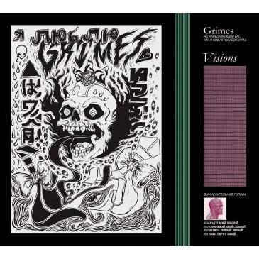Grimes - Visions - LP