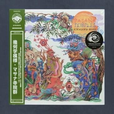 Kikagaku Moyo - Masana Temples - LP
