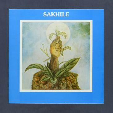 Sakhile - Sakhile - LP (used)