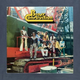 Brass Construction - Brass Construction - LP (used)