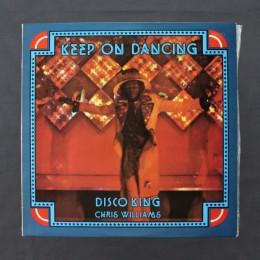 Disco King Chris Williams - Keep On Dancing - LP (used)