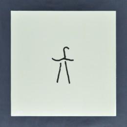 Xylouris White - Mother - LP